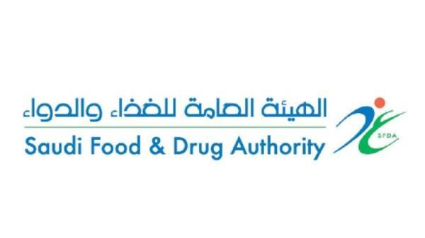 الغذاء والدواء: عقوبة تقديم معلومات غير صحيحة بالمنتج التجميلي تصل لـ 5 ملايين ريال