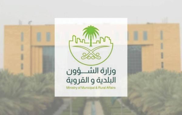 ضوابط لتشغيل مراكز «الاسترخاء».. والإدارة للسعوديين فقط