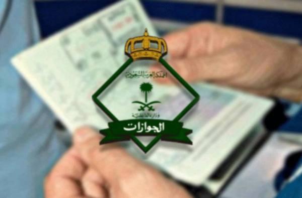 السجن والغرامة لـ7344 مواطنا ومقيما لمخالفة نظام العمل والإقامة