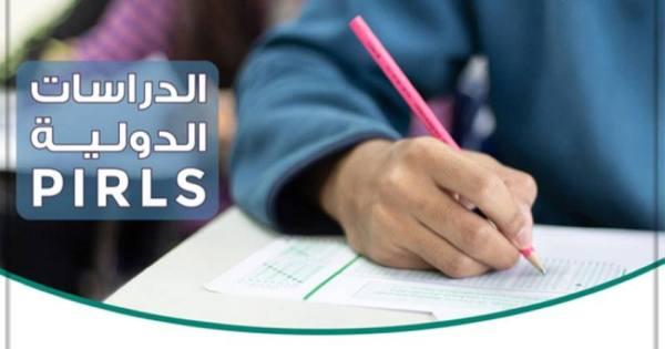 التعليم تستعد لتطبيق الدراسة الدولية PIRLS لطلبة الخامس الابتدائي في نوفمبر
