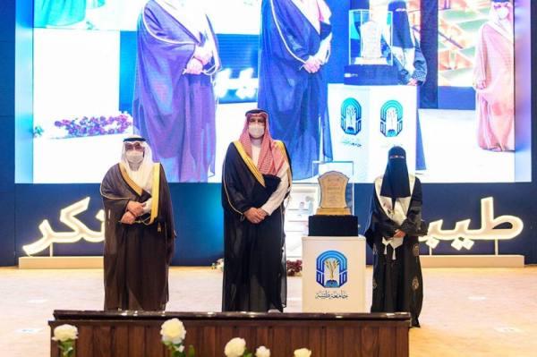 الأمير فيصل بن سلمان يكريم الفائزين في مسابقة بناء الشركات الناشئة المبتكرة