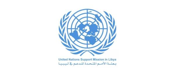 البعثة الأممية للدعم في ليبيا قلقة من قرار سحب الثقة من حكومة الوحدة الوطنية