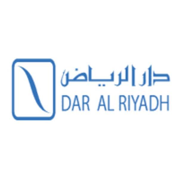 شركة دار الرياض تعلن عن توفر فرص وظيفية شاغرة
