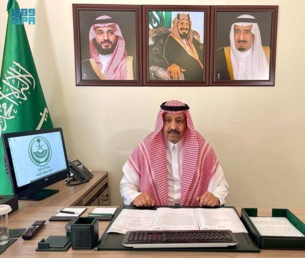 أمير الباحة يدشن مهرجان الرمان الوطني
