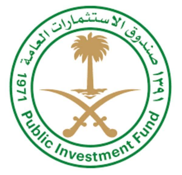 صندوق الإستثمارات العامة يعلن عن توفر فرص وظيفية