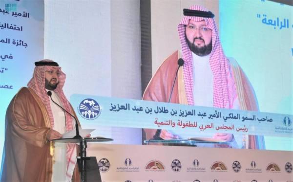 عبدالعزيز بن طلال: