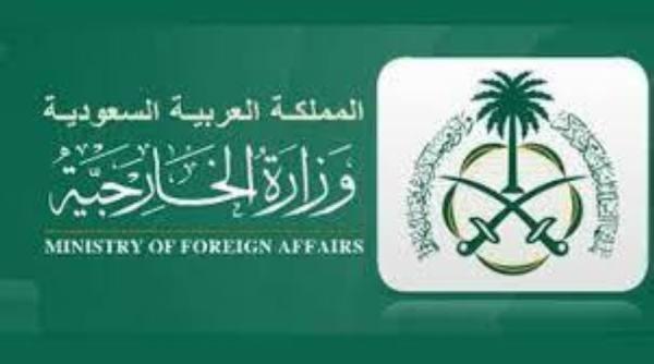 المملكة تؤكد تضامنها مع أمن واستقرار السودان
