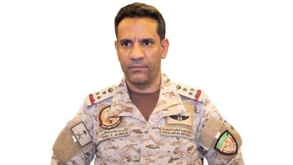 التحالف : إحباط هجوم إرهابي بصاروخ بالستي أطلق على جازان
