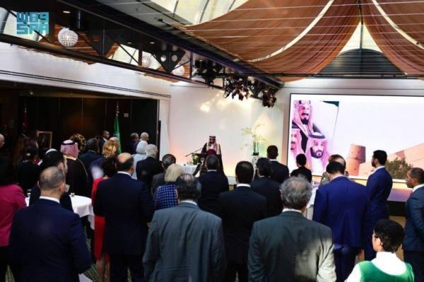 سفارة المملكة في هولندا تحتفل بيوم الوطن
