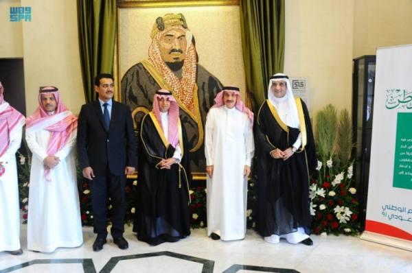 فقرات متنوعة في احتفالية سفارة المملكة في تونس باليوم الوطني