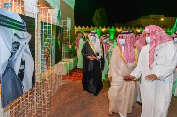 نائب أمير حائل يرعى حفل مجلس شباب المنطقة باليوم الوطني