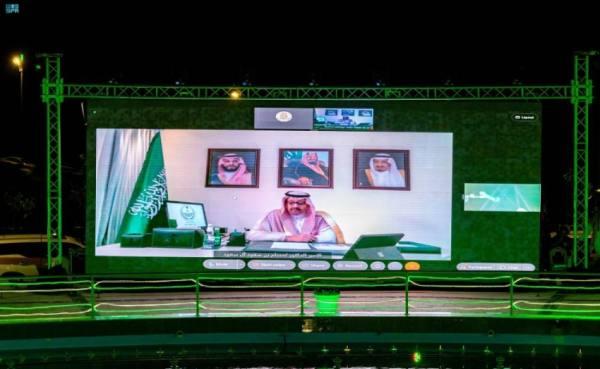 أوبريت وعرضة في حفل أهالي الباحة باليوم الوطني