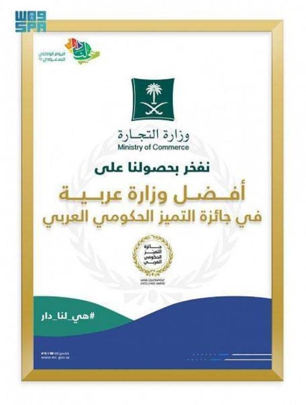 جوائز عربية وعالمية حصدتها