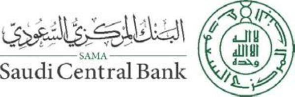 الترخيص لـ12 مؤسسة مالية بينها بنكان رقميان