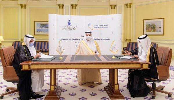 أمير المدينة يشهد توقيع اتفاقية بين