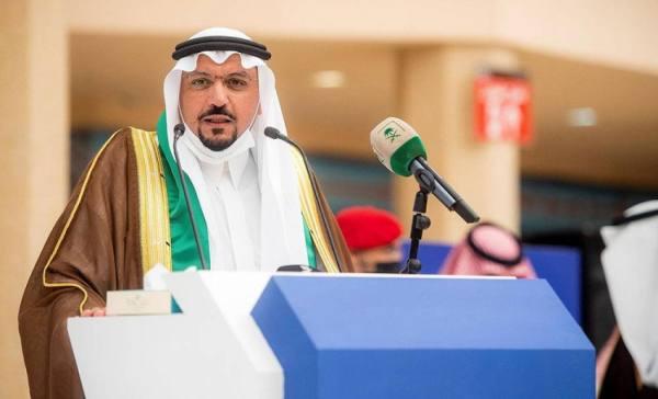 أمير القصيم يحضر حفل جامعة القصيم بمناسبة اليوم الوطني