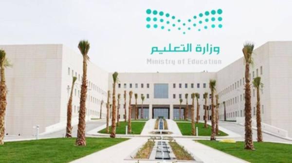 46 مركزا لدمج الطلاب المعاقين ورفع مستواهم الدراسي