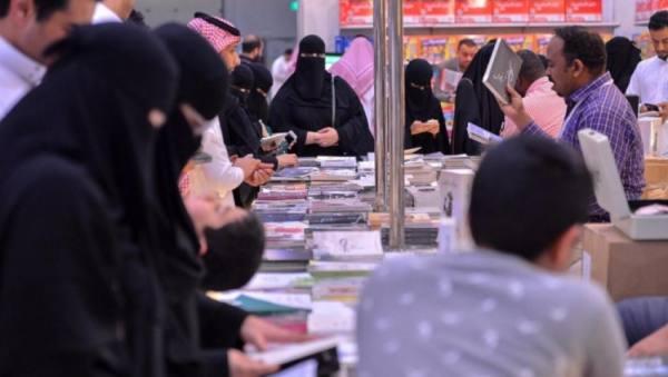 5 قارات بمعرض الرياض الدولي للكتاب