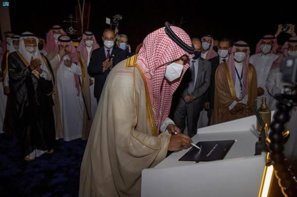 وزير الثقافة يدشن معرض الرياض الدولي للكتاب 2021
