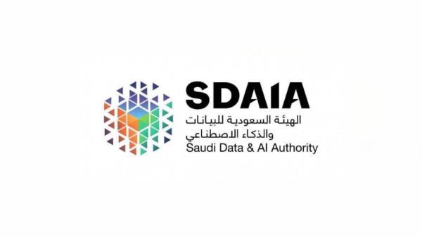 (سدايا) تطلق مسرعة الأعمال في مجال البيانات والذكاء الاصطناعي  للمدن الذكية