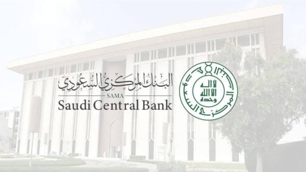 34 مليار ريال أرباح البنوك العاملة بالمملكة في 8 شهور