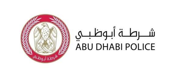 مقتل 4 من كوادر شرطة أبوظبي جراء سقوط طائرة