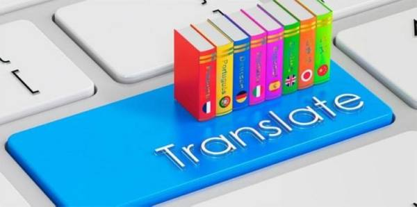 طالبة دكتوراه بجامعة بيرمنجهام : دراسات الترجمة مثل غيرها من العلوم المتجددة