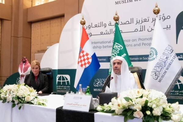 بمشاركة الأمم المتحدة والاتحاد الأوروبي.. الرياض تستضيف الملتقى الدولي