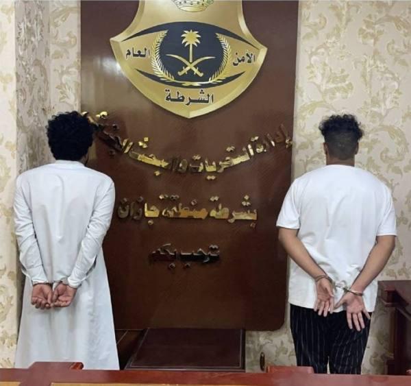 القبض على مقيمين يجمعان أموالًا مجهولة المصدر بجازان