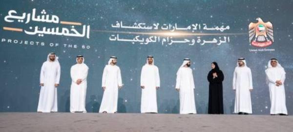 الإمارات : مهمة فضائية جديدة لاستكشاف كوكب الزهرة وحزام الكويكبات