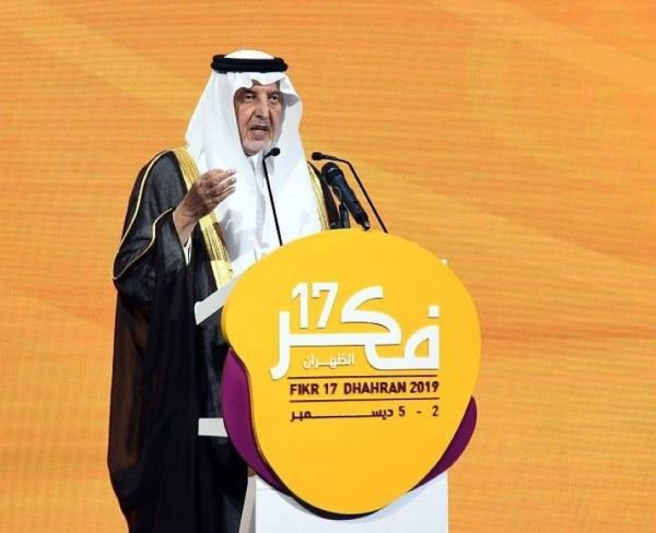 معهد العالم العربي يكّرم الفيصل لإسهاماته الثقافية والفكرية