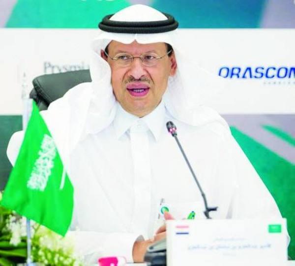 عبدالعزيز بن سلمان: المملكة تخطط لتكون مركزا إقليميا لتبادل الطاقة