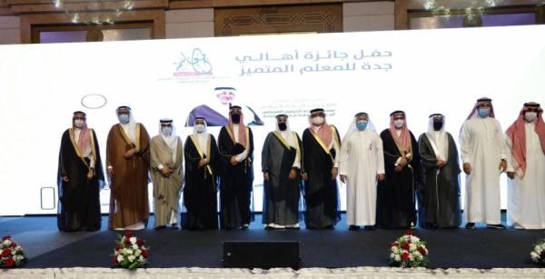 سعود بن جلوي يكرّم الفائزين والفائزات بجائزة أهالي جدة للمعلم المتميز