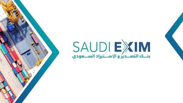 بنك التصدير والاستيراد السعودي يُموِّل 89 طلباً بقيمة 8.95 مليار ريال