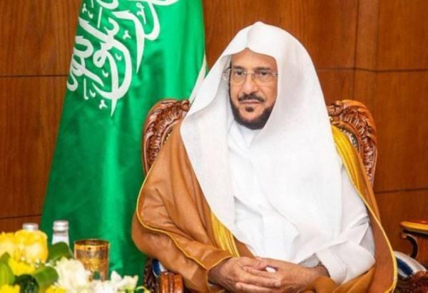 آل الشيخ يوجه خطباء الجوامع بتخصيص خطبة الجمعة عن خطر المخدرات