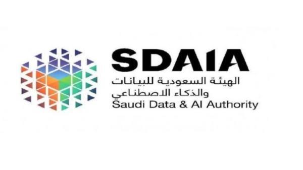 إطلاق برنامج بيانات اقتصاد المستقبل لتطوير الكفاءات