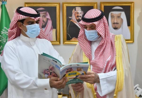 أمير منطقة نجران يُثمَّن الجهود المبذولة لإقامة ملتقى الإبداع الوطني السعودي