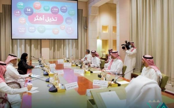 أمير الرياض بالنيابة يطلع على برنامج فعاليات موسم الرياض 2021 - 2022