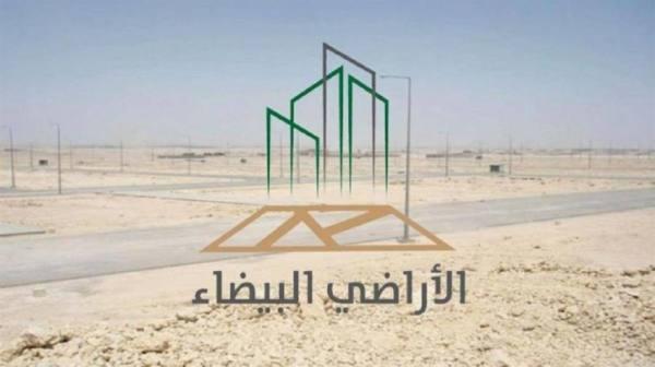تطوير11 أرضاً بيضاء في جدة