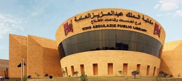 مكتبة الملك عبدالعزيز العامة تربط الحضارات في معرض الرياض الدولي للكتاب