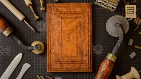 المعهد الملكي للفنون التقليدية يعيد الحياة لفن تجليد الكتب بمعرض الرياض