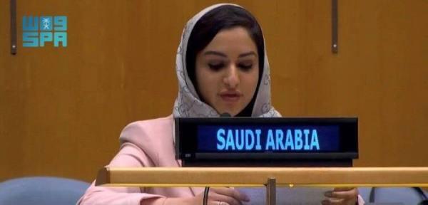 المملكة تدعو الأمم المتحدة لإيجاد آليات دقيقة ومحايدة وشفافة للرقابة على تنفيذ الأعمال الإنسانية