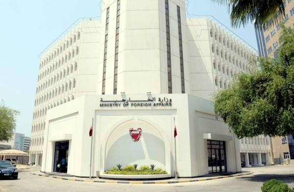 البحرين تدين الهجوم الحوثي على باب المندب وجنوب البحر الأحمر